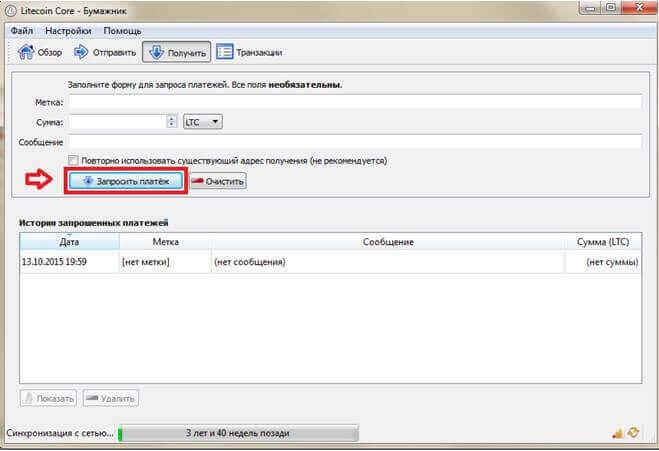 Qt Web Server