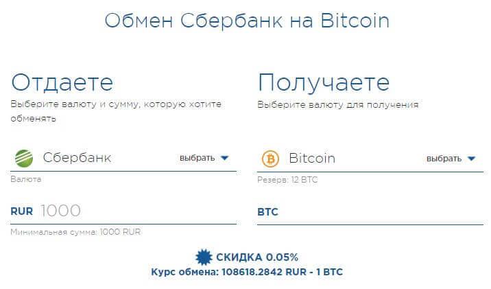 Биткоины другая криптовалюта точная сумма украденных виртуальных денег названа директором как заработать биткоины быстро и много без вложений