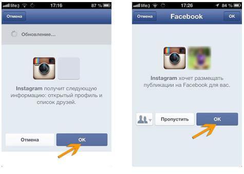 Как сделать профиль открытым в инстаграм - Paket-nn.ru