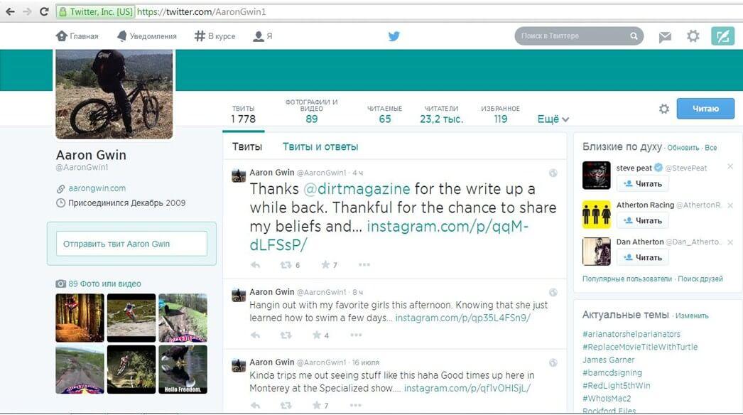 Twitter - обзор социальной сети: регистрация, инструктаж для новичка
