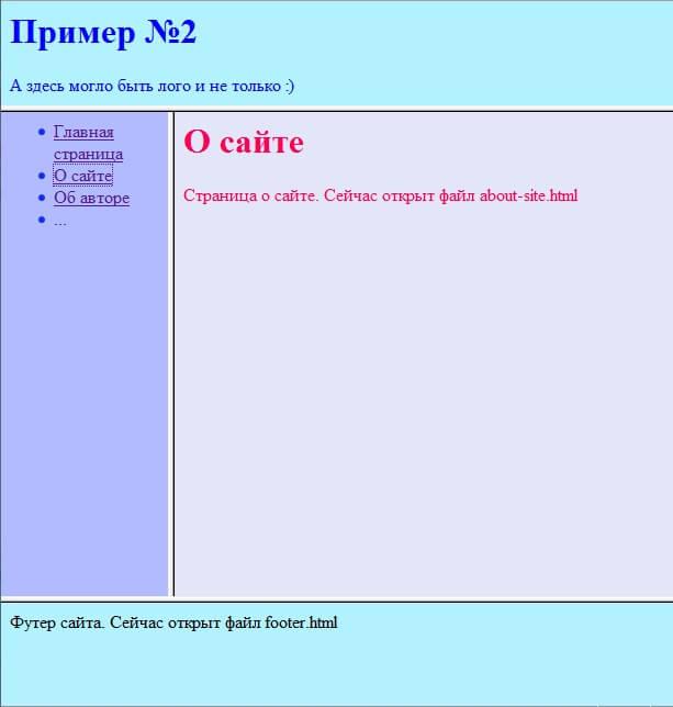 Пример №2 - второе состояние