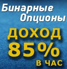 Adx бинарные опционы-19