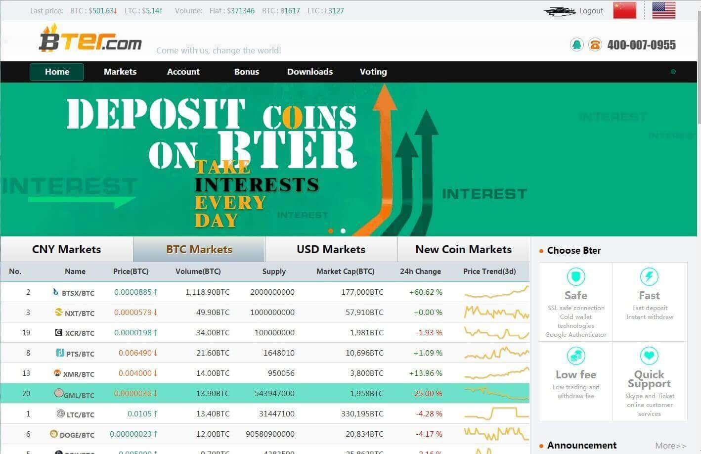 Обменники криптовалюты bitcoin