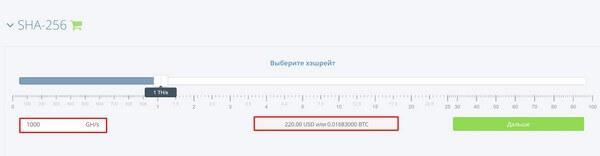 Купить мощность SHA-256 в hashflare