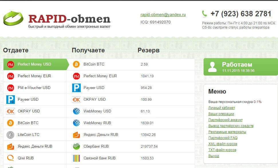 Привязка кошелька Яндекс Деньги - WebMoney Wiki