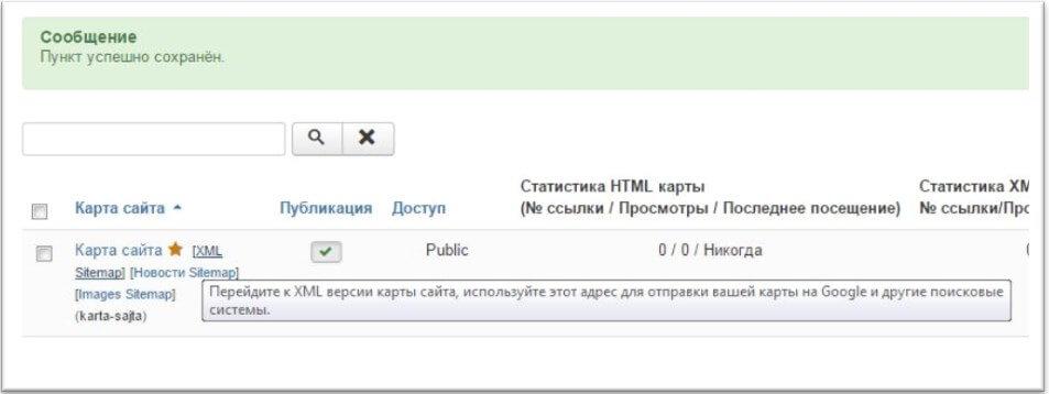 "SEO оптимизация Joomla База - Рефераты от портала ""Знание"""