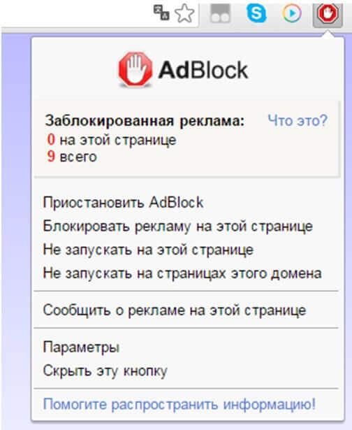 как заблокировать рекламу порно на сайтах