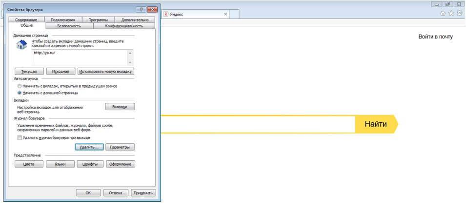 Как почистить кэш браузера mozilla firefox