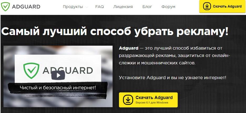 Вирусная реклама сайта форум баннер рекламы заказать