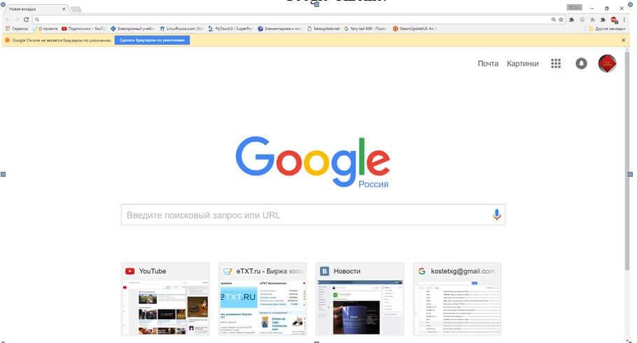 тор онлайн браузер скачать hidra
