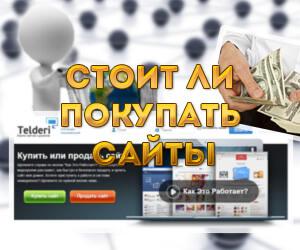 Инвестирование в интернет