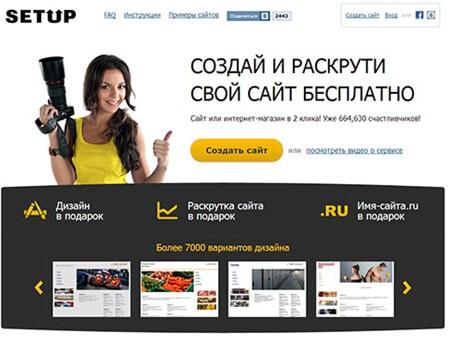 Много функцианальный онлайн конструктор мобильного агента
