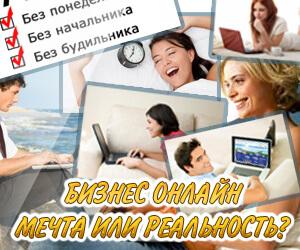 картинки бизнес в интернете