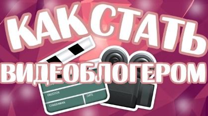 скачать программу чтобы снимать видео на ютуб - фото 7