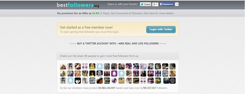 Программу для раскрутки твиттер