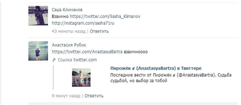 Раскрутка блога в твиттере раскрутка сайтов на joomla