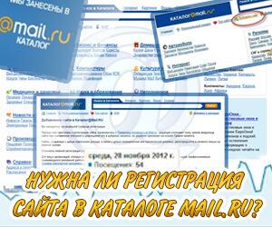 Регистрация в основных каталогах создание интернет магазина на virtuemart с адаптивным дизайном