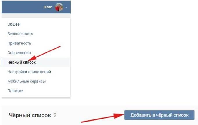 """Сергея Лазарева и его """"директора"""" Михаила Дворецкого"""