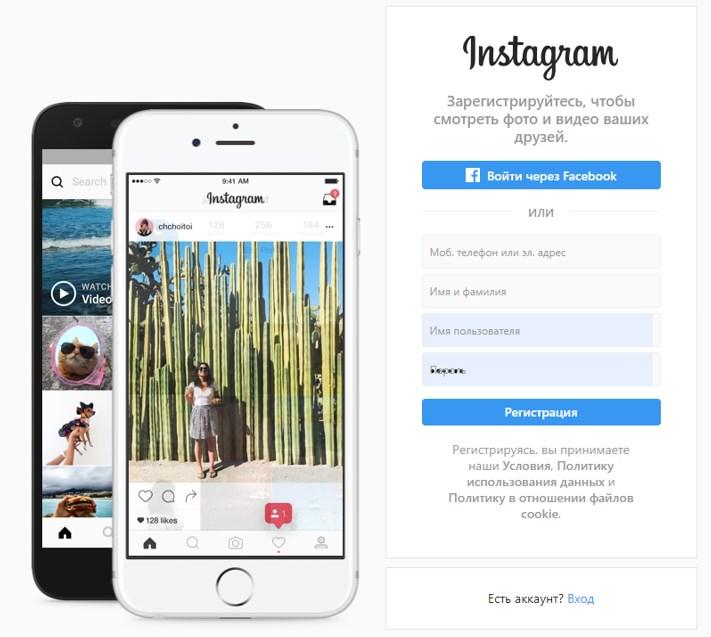 Как через фейсбук посмотреть фото инстаграм
