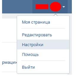 vk моя страница вход на мою страницу