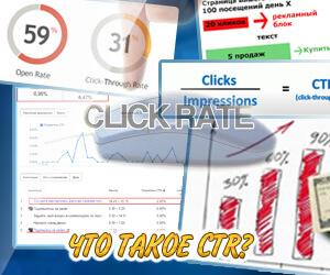 Норма для контекстной рекламы ctr